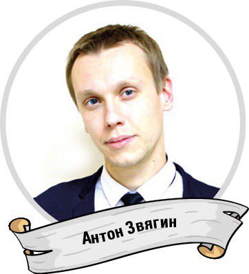 Антон, исполнительный директор