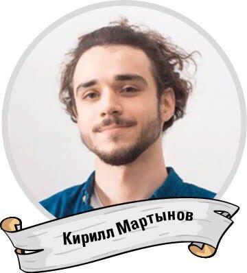 Кирилл, помощник руководителя