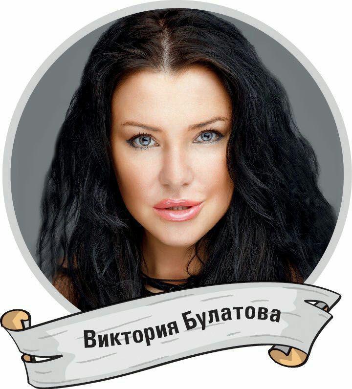 Виктория Булатова, директор турагентства
