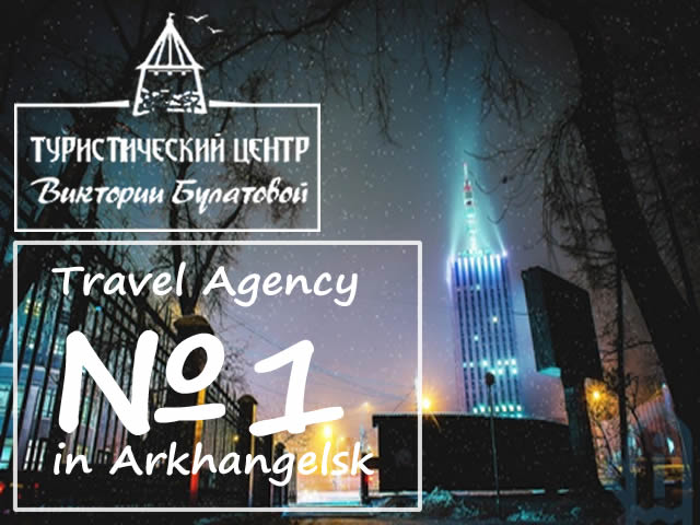 Travel agancy in Arkhangelsk, tours to Russia, tours to Russian North, Excursions to Russian North